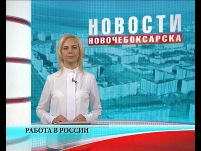 На портале «Работа в России» появилась версия для слабовидящих