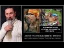 Трехлебов А.В. Подлость с Душами святых, Святые мощи