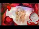 Красивое поздравление с Днем Св.Валентина, с Днем всех влюбленных!