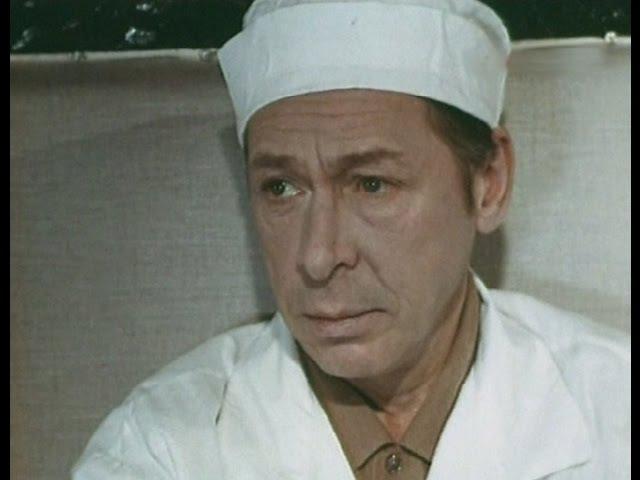 Дни хирурга Мишкина 1 серия (1976)