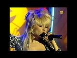 Диана  - Не целуй её  2000