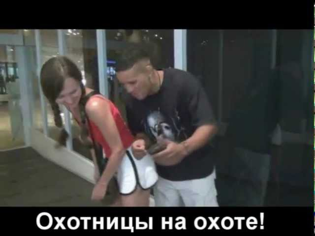 Женский тренинг Охотниц. Анонс фильма.