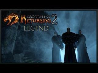 Готика 2 Возвращение 2.0 (легенда) 28 Раш в IV главу или как стать Зевсом.