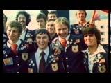 ВИА Надежда - Яростный стройотряд (1976)