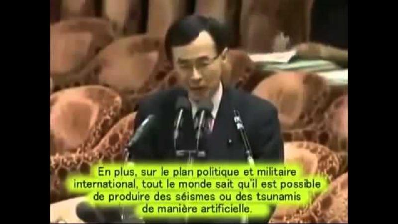Fukushima les officiels japonais reconnaissent une attaque de HAARP.