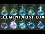 Elementalist Lux Recall - Fire Nature Water Air Light Magma Mystic Ice Storm Dark Ultimate Skin LoL