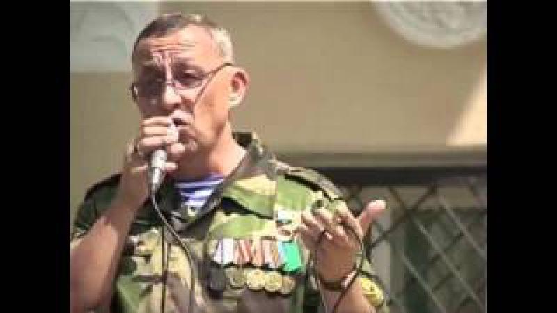 Андрей Климнюк Перевалы