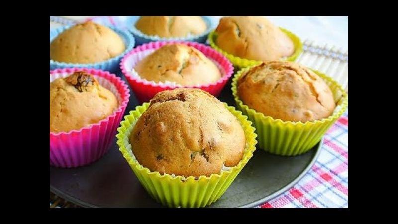 Кексы на кефире.Нежные и ароматные.Простой рецепт. » Freewka.com - Смотреть онлайн в хорощем качестве