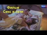 porno-filmi-luchshie-onlayn-prosmotr
