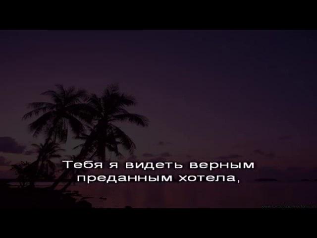 Марина Журавлёва На сердце рана у меня КАРАОКЕ