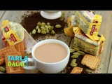 Elaichi Tea, Cardamom Tea, Recipe in Hindi (