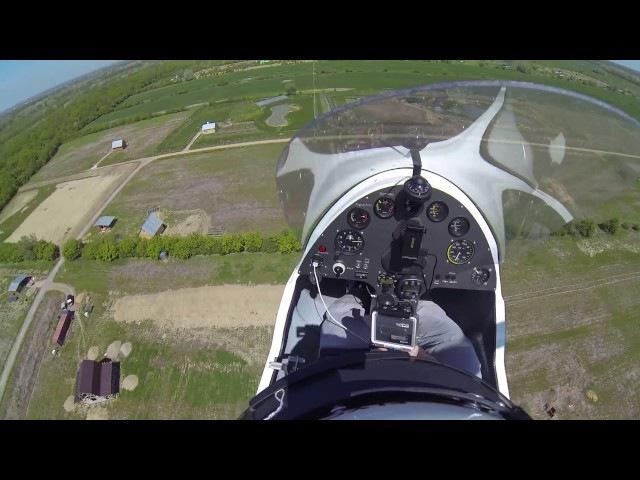 Экопоселение Родовых поместий Здравое, панорамный вид с высоты