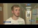 Студент із Луганщини представить Україну на Міжнародній олімпіаді з хімії