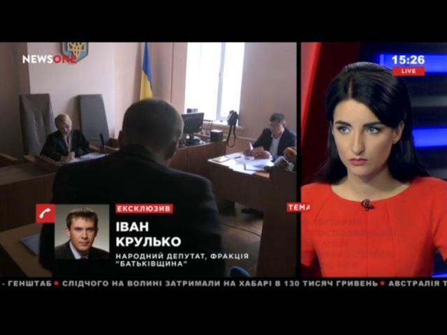 Крулько: после досрочных выборов Батькивщина получит большинство в парламенте 08.08.17