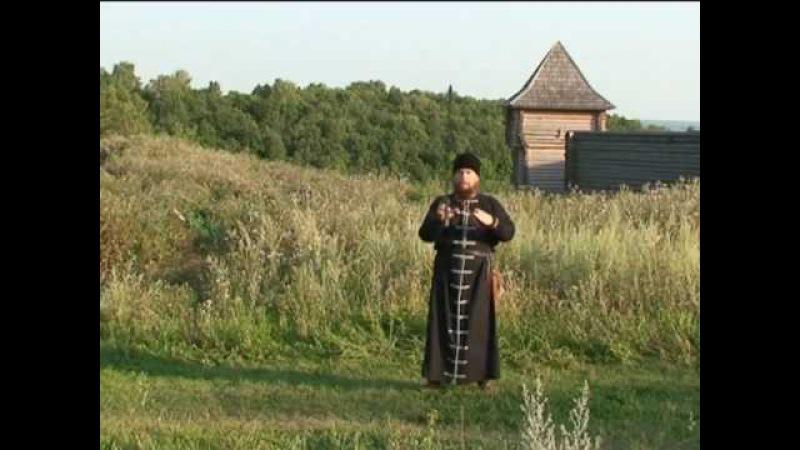 Святорусское Богатырство. Богатырский меч часть 1