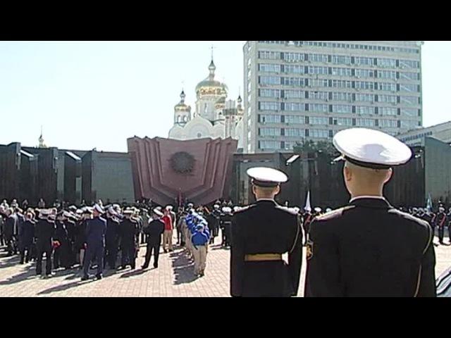 Вести.Ru: В России отмечают 72-ую годовщину окончания Второй мировой войны