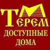 Строительная компания Терем в Саратове