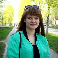 Ekaterina Leonchik