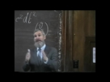 Лекция по основам Эфиродинамики. Дайнеко В.И. полная версия, часть 1