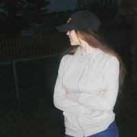 Лашкова Таня