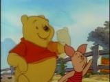 Винни Пух 3 сезон 1 серия - Rock-a-bye Pooh Bear [Спокойной ночи, Пятачок]
