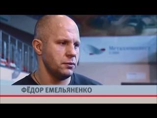 Федор Емельяненко о подписании бойцов FEDOR TEAM в Bellator