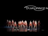 Держи удар      hamza-style, dance-mix  - танцевальная школа Диваданс