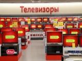 Новый магазин Мвидео в ТЦ Ривьера