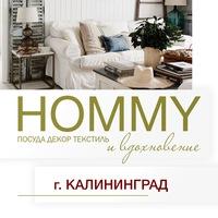 hommy_kaliningrad