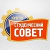 Новости филиала КузГТУ в Прокопьевске
