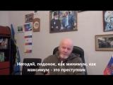 Андрей Кабанов просит правоохранителей проверить скандальное заявление Владимира Познера