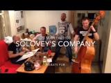 25.05.17 SOLOVEY'S COMPANY