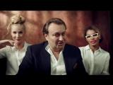 Валерий Курас - Есть ещё порох