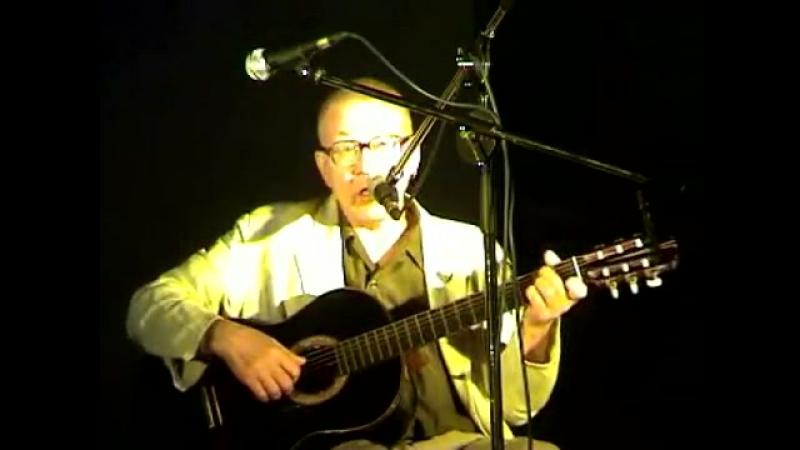 Виктор Луферов - Кольцо (слёт БардСелона, Испания, Барселона, 2007)