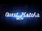 22 сентября Quest Pistols Show в г. Шымкент ATLAS