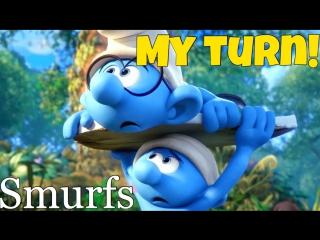 Фраза MY TURN! из мультфильма Smurfs: The Lost Village