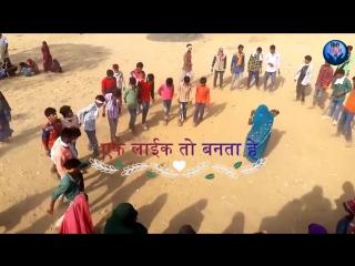 Adivasi dance video gujarati 2017_high.mp4