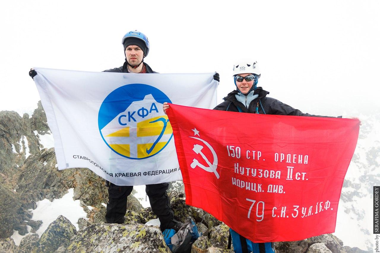 День победы - день России