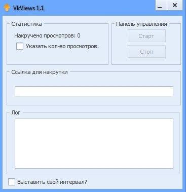ПРЕМИУМ версия программы VkUp (Программа для накрутки уникальных посе