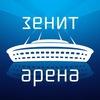 Zenit Arena Official