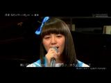 Kiyozuka Shinya no Gachinko 3B Junior #8 [2017.01.19]