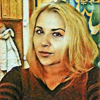 Ирина Прибытова