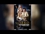 Господин, его жена и гангстер (2011)   Saheb Biwi Aur Gangster