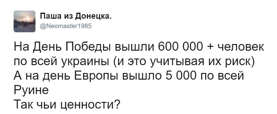 https://pp.userapi.com/c837723/v837723710/42637/VvK9bd1qjAg.jpg