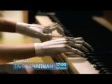 Тайны Чапман 14 марта на РЕН ТВ