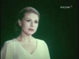 Формула счастья Марии Пахоменко (2009)