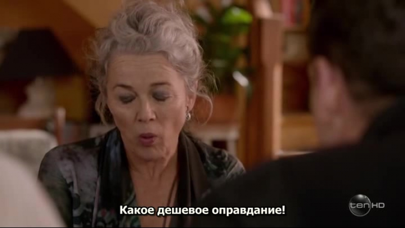 Такова жизнь / Offspring s07e08