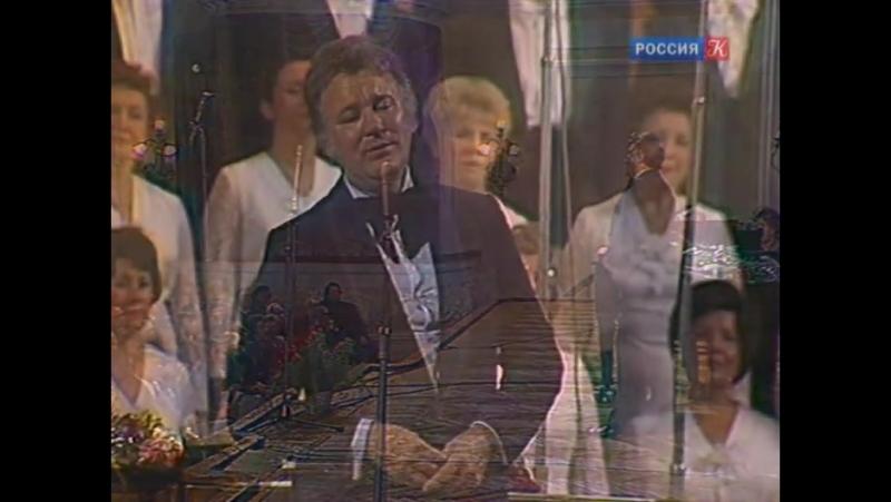 Исторические концерты. Николай Гедда и Академический Большой хор ЦТ и ВР (БЗМК, 1980)