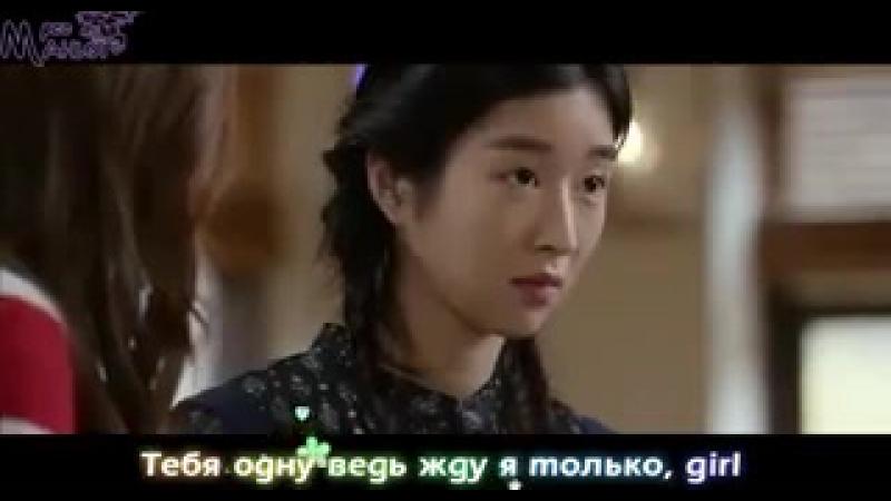 [Mania] B.I.G. - Hey Girl (OST Школа Мурим) рус.суб[171897538].mp4