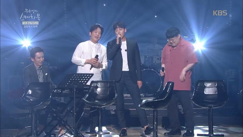 29.07.2017 ЧанУк и 2BIC на шоу